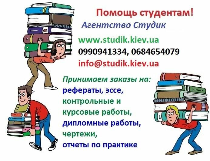 Реферат по социологии заказать 9422