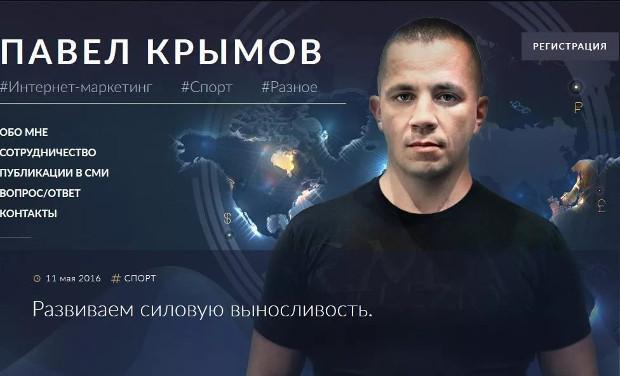 Организатор Questra World Павел Крымов угрожает СМИ , фото-1