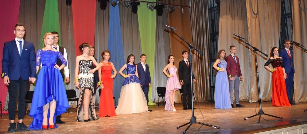 Мистера и Мисс Университет выбрали в Восточноукраинском национальном  университета им. В. Даля (фото), фото-3