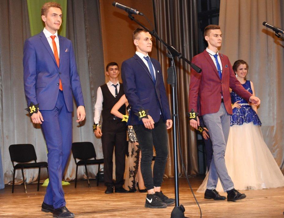 Мистера и Мисс Университет выбрали в Восточноукраинском национальном  университета им. В. Даля (фото), фото-5