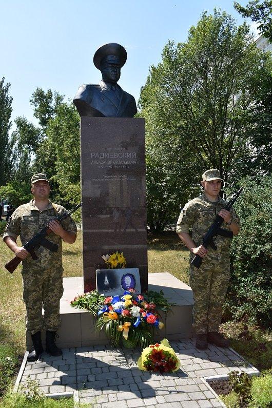 В Северодонецке отметили День Конституции Украины, фото-4