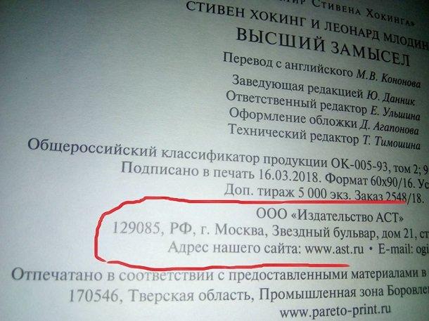 Странные подарки из РФ получили воины-освободители Северодонецка, фото-1