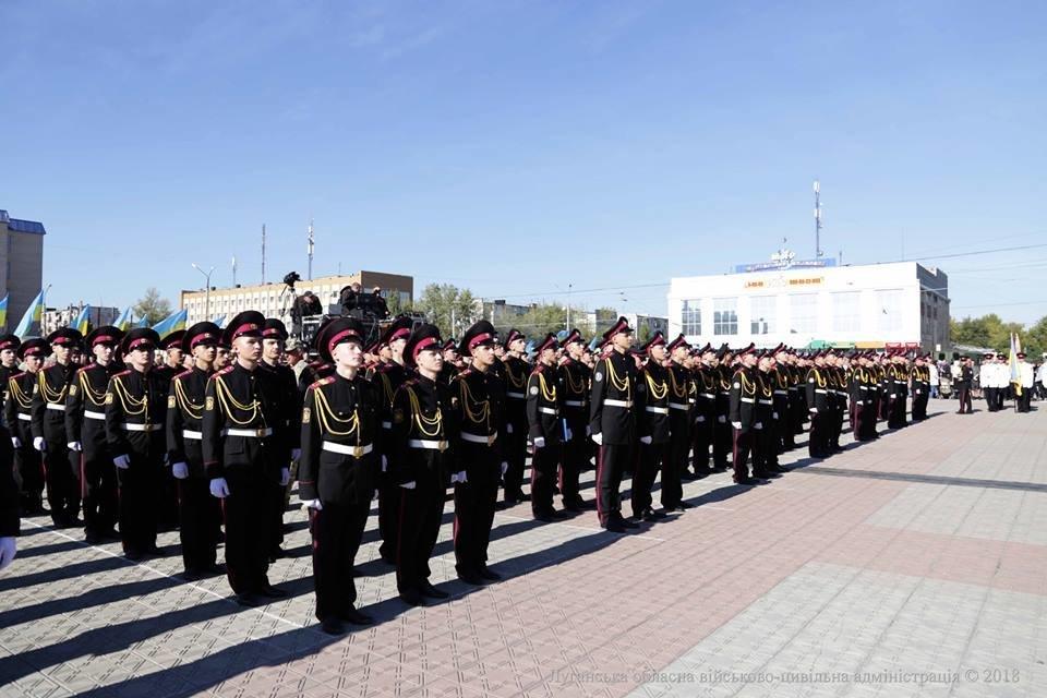 В Северодонецке отметили День защитника Украины (фото), фото-5