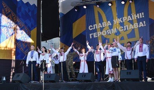 В Северодонецке отметили День защитника Украины (фото), фото-4