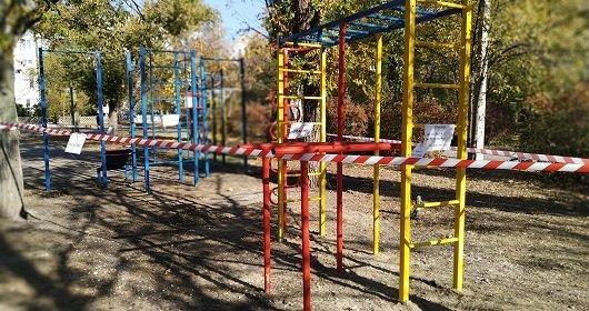 В Северодонецке возле школы №17 появилась спортивная площадка (фото), фото-5
