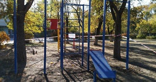 В Северодонецке возле школы №17 появилась спортивная площадка (фото), фото-4