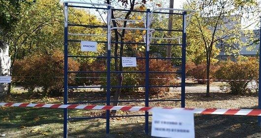 В Северодонецке возле школы №17 появилась спортивная площадка (фото), фото-3