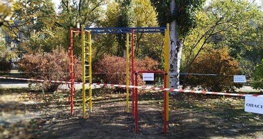 В Северодонецке возле школы №17 появилась спортивная площадка (фото), фото-2