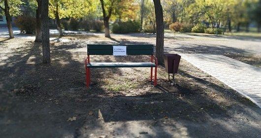 В Северодонецке возле школы №17 появилась спортивная площадка (фото), фото-1