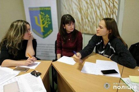 Полицейские психологи приняли участие в тренинге, фото-2