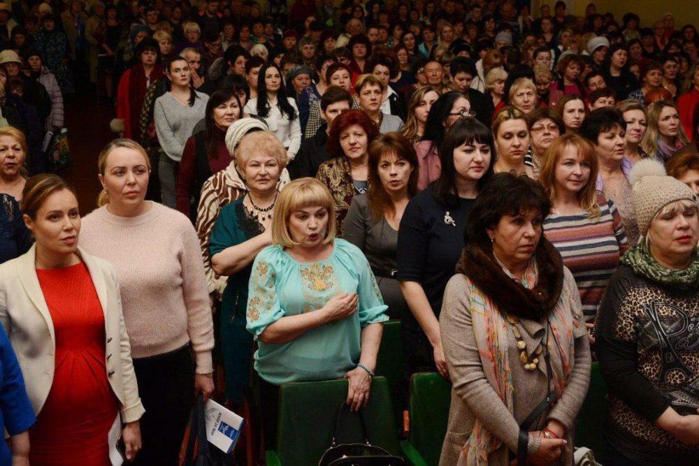На Cъезде женщин Украины призвали кандидатов в президенты сняться с выборов в пользу Юрия Бойко, фото-1