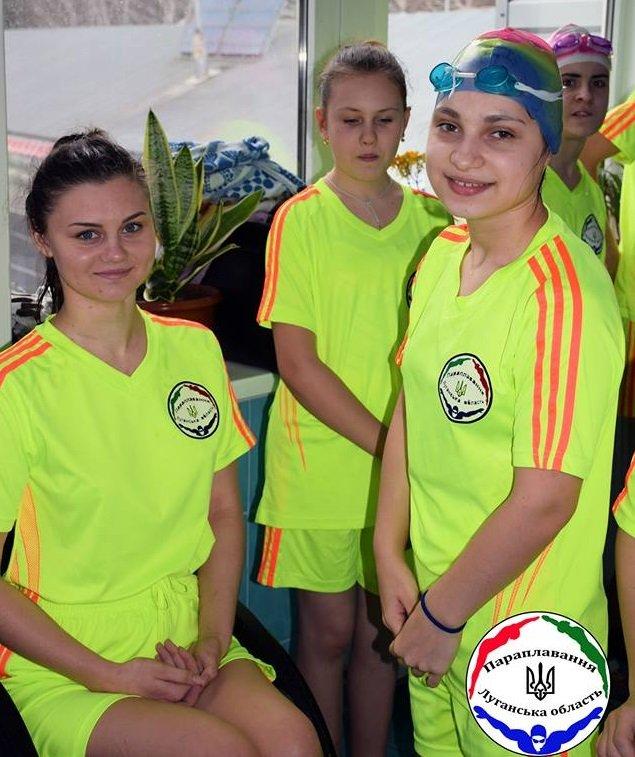 """На Всеукраинской спартакиаде """"Поверь в себя"""" Луганскую область представят 4 спортсмена, фото-2"""