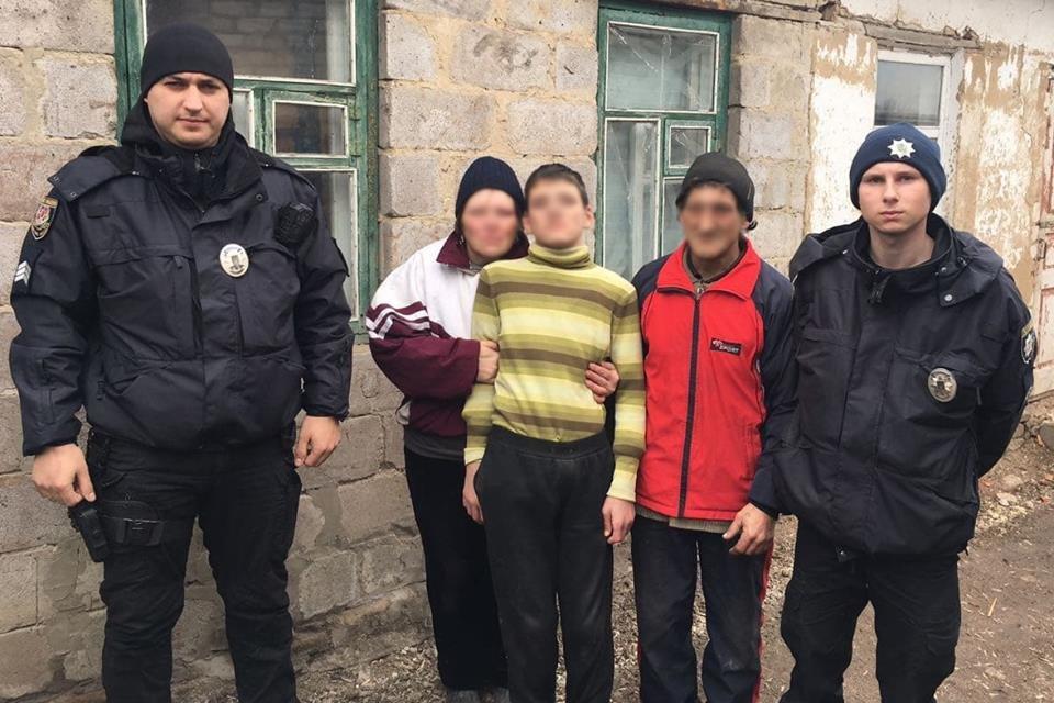 На Луганщине нашли исчезнувшего несовершеннолетнего парня, фото-1