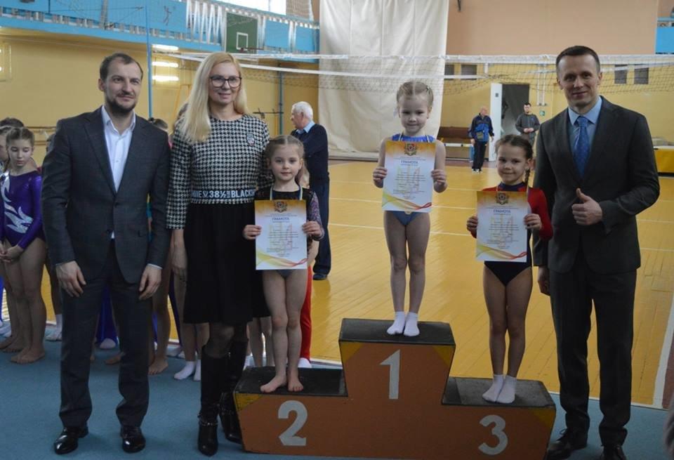Северодонецк принял 140 спортсменов на чемпионате области по гимнастике, фото-1