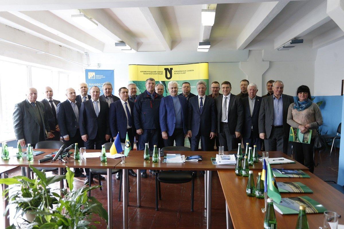 Бойко и Федерация работодателей подписали меморандум о сотрудничестве, фото-3