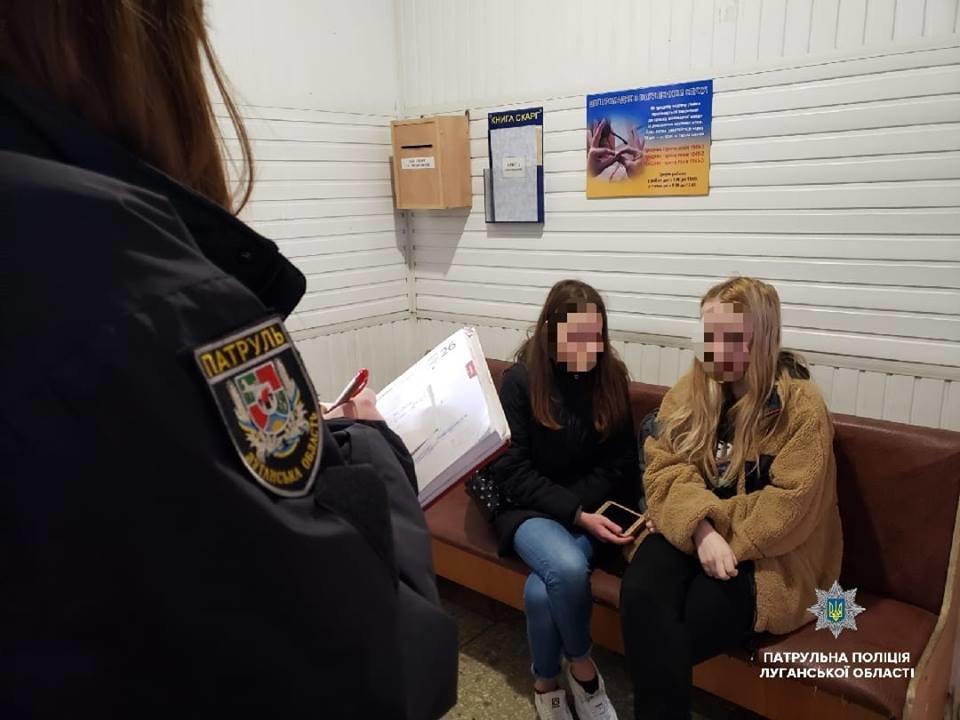 В Северодонецке похищение двух девушек оказалось неудачной шуткой, фото-1