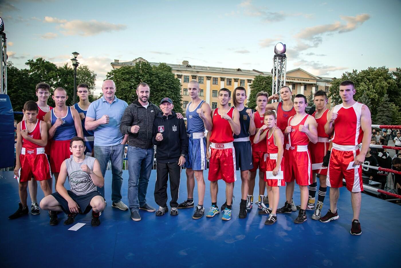 В Лисичанске прошел боксерский турнир памяти отца и сына Назаренко и концерт группы Армия, фото-20