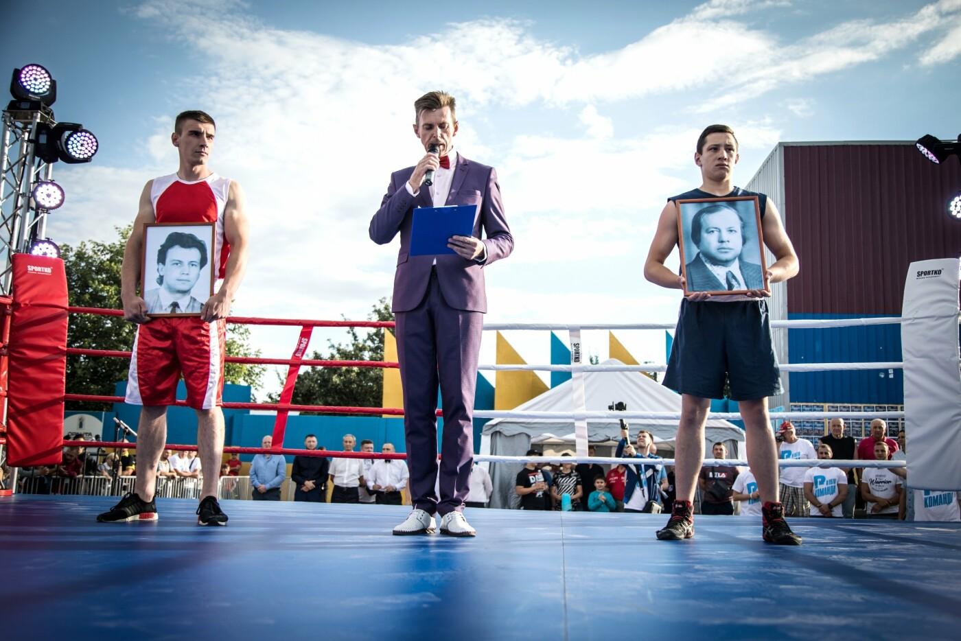 В Лисичанске прошел боксерский турнир памяти отца и сына Назаренко и концерт группы Армия, фото-18
