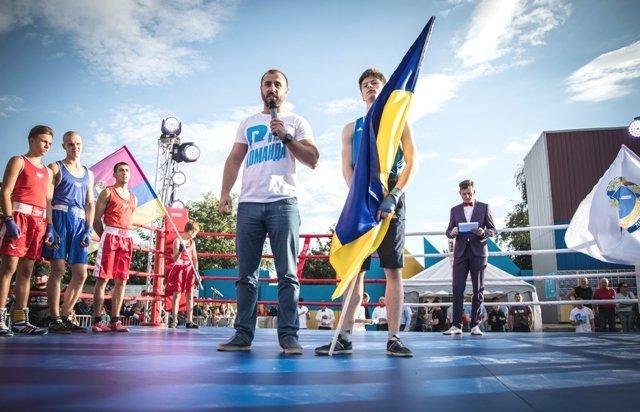 В Лисичанске прошел боксерский турнир памяти отца и сына Назаренко и концерт группы Армия, фото-1