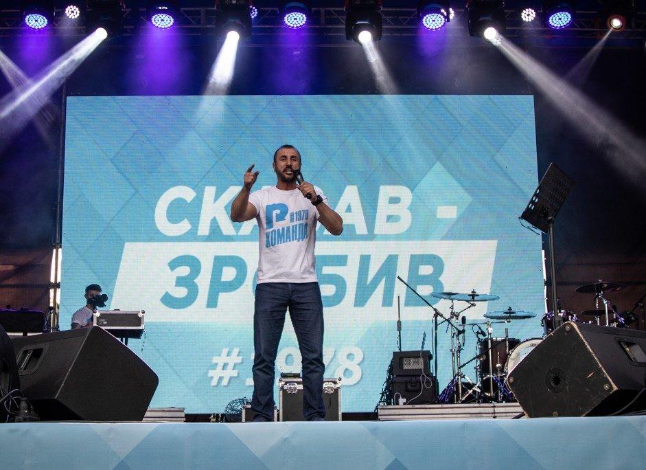 Встреча с Сергеем Рыбалка и концерт группы «НеАнгелы» стали самым масштабным событием в Лисичанске за десятилетие, фото-2