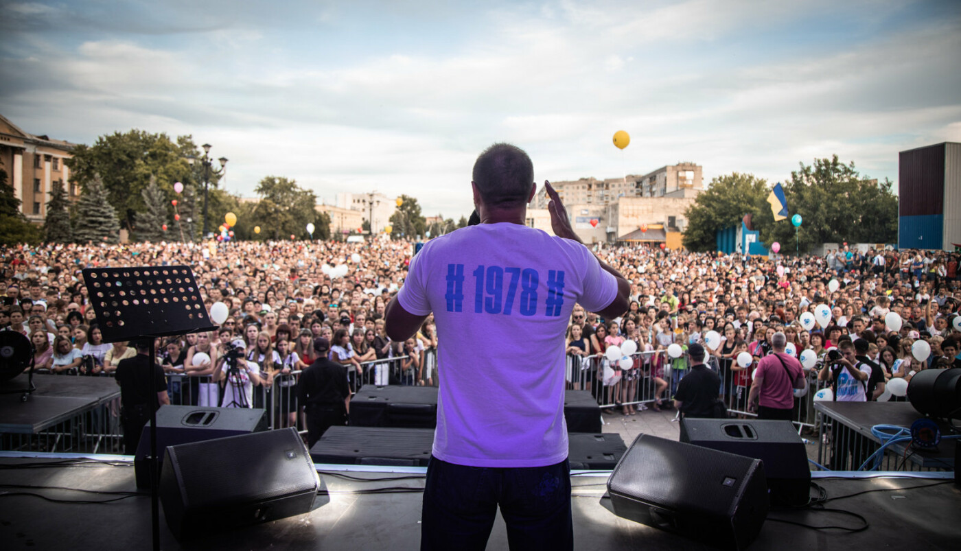 Встреча с Сергеем Рыбалка и концерт группы «НеАнгелы» стали самым масштабным событием в Лисичанске за десятилетие, фото-6