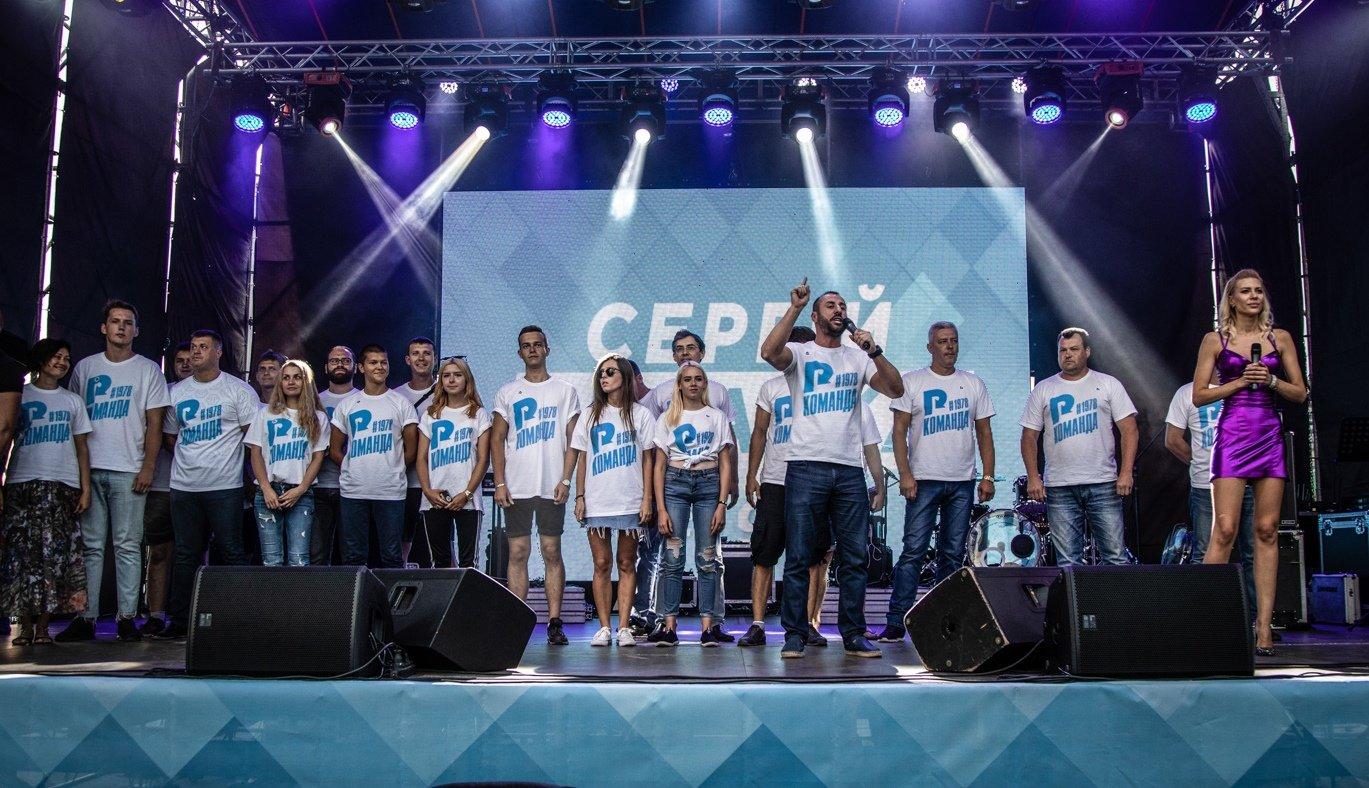 Встреча с Сергеем Рыбалка и концерт группы «НеАнгелы» стали самым масштабным событием в Лисичанске за десятилетие, фото-3