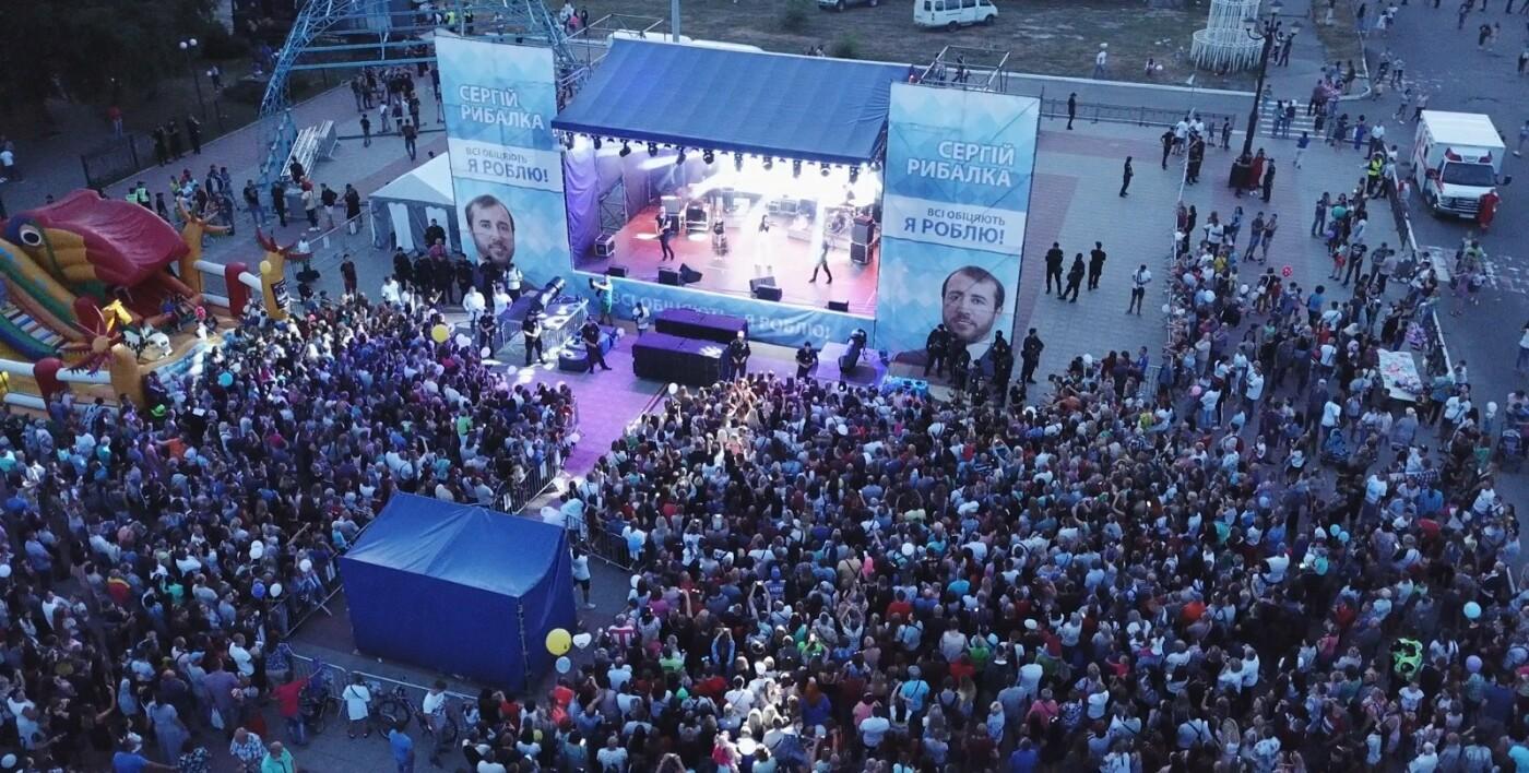 Встреча с Сергеем Рыбалка и концерт группы «НеАнгелы» стали самым масштабным событием в Лисичанске за десятилетие, фото-1