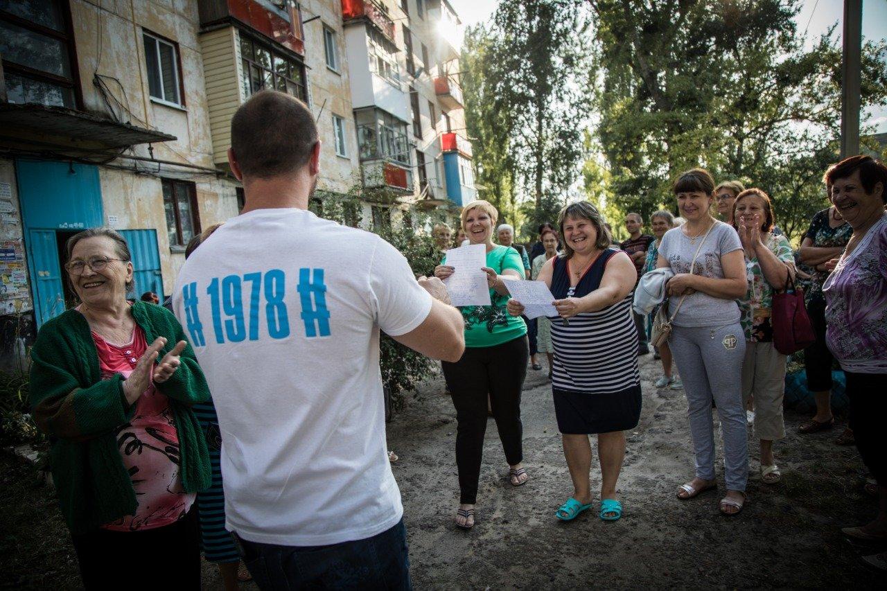 За полторы недели  приемные Сергея Рыбалка посетили более 2500 пенсионеров, фото-4