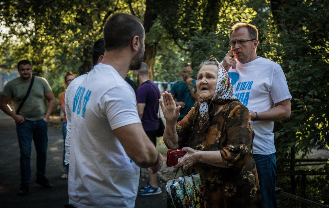 За полторы недели  приемные Сергея Рыбалка посетили более 2500 пенсионеров, фото-8