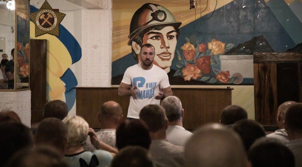 Сергей Рыбалка рассказал, как спасти угольную промышленность Луганщины, фото-1