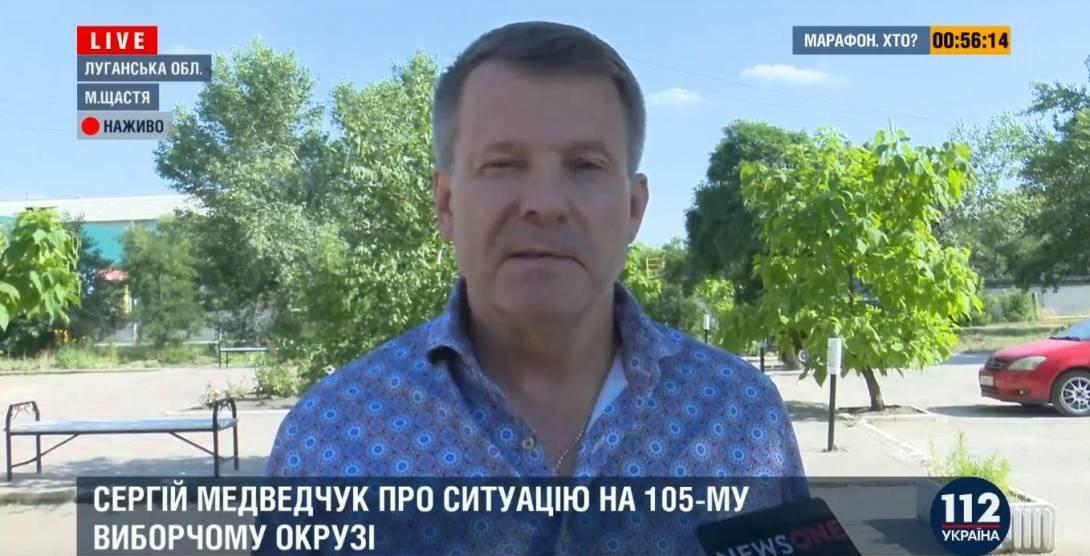 Сергей Медведчук: Мы будем требовать признания недействительными выборов в 105 округе, фото-1
