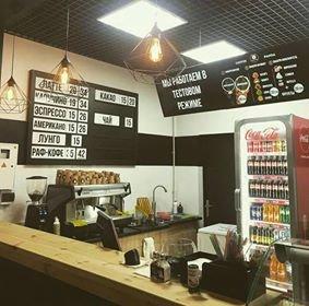 На заметку студенту: где в Северодонецке самый вкусный кофе?, фото-2