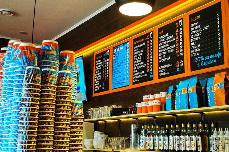 На заметку студенту: где в Северодонецке самый вкусный кофе?, фото-1