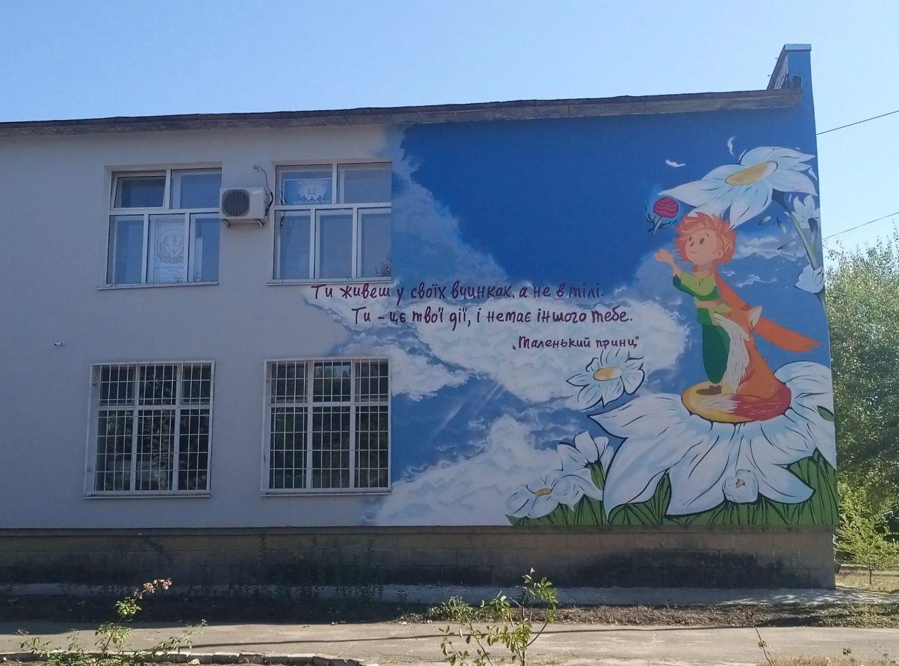 Краски Северодонецка, фото-5