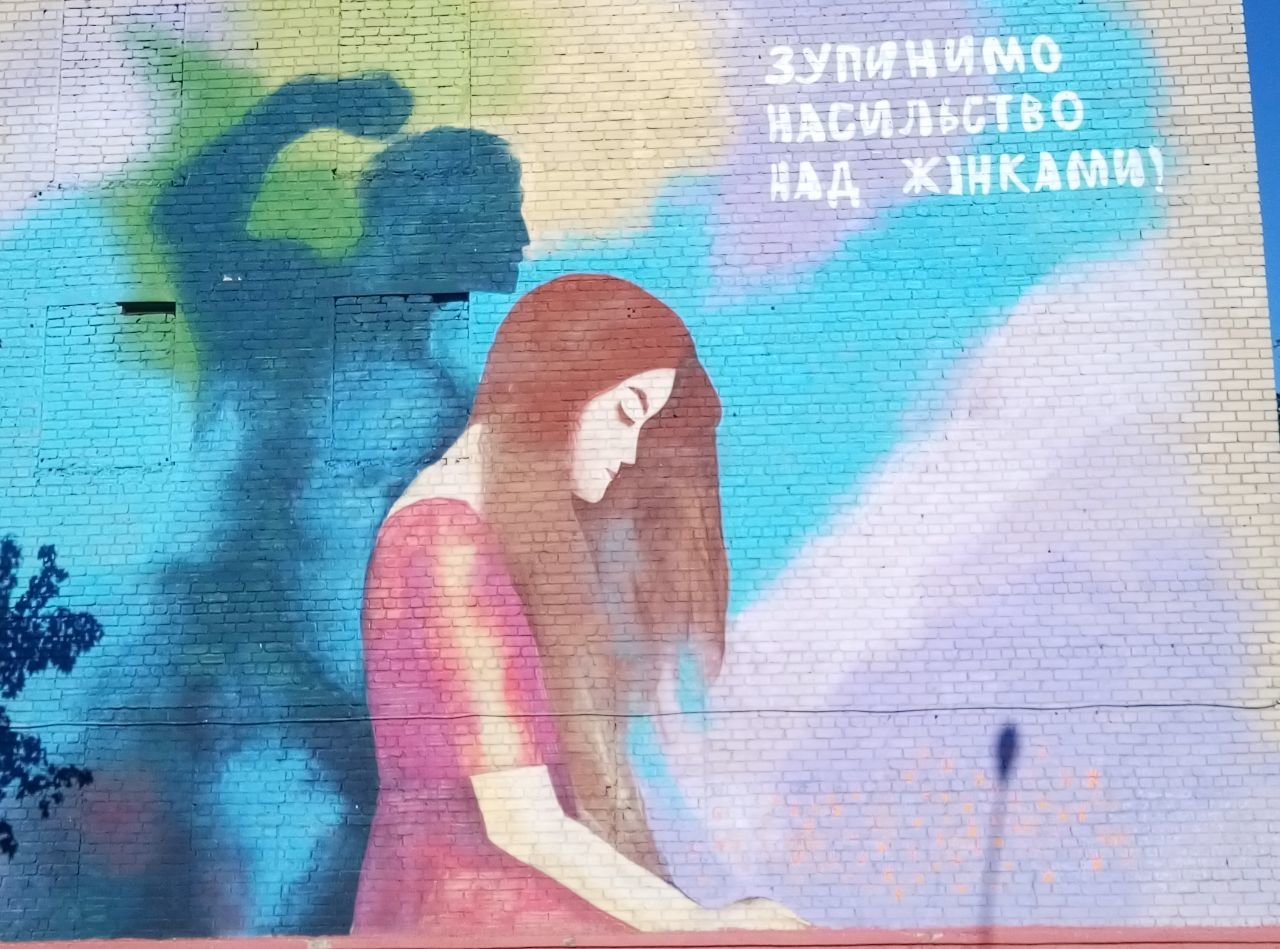 Краски Северодонецка, фото-1
