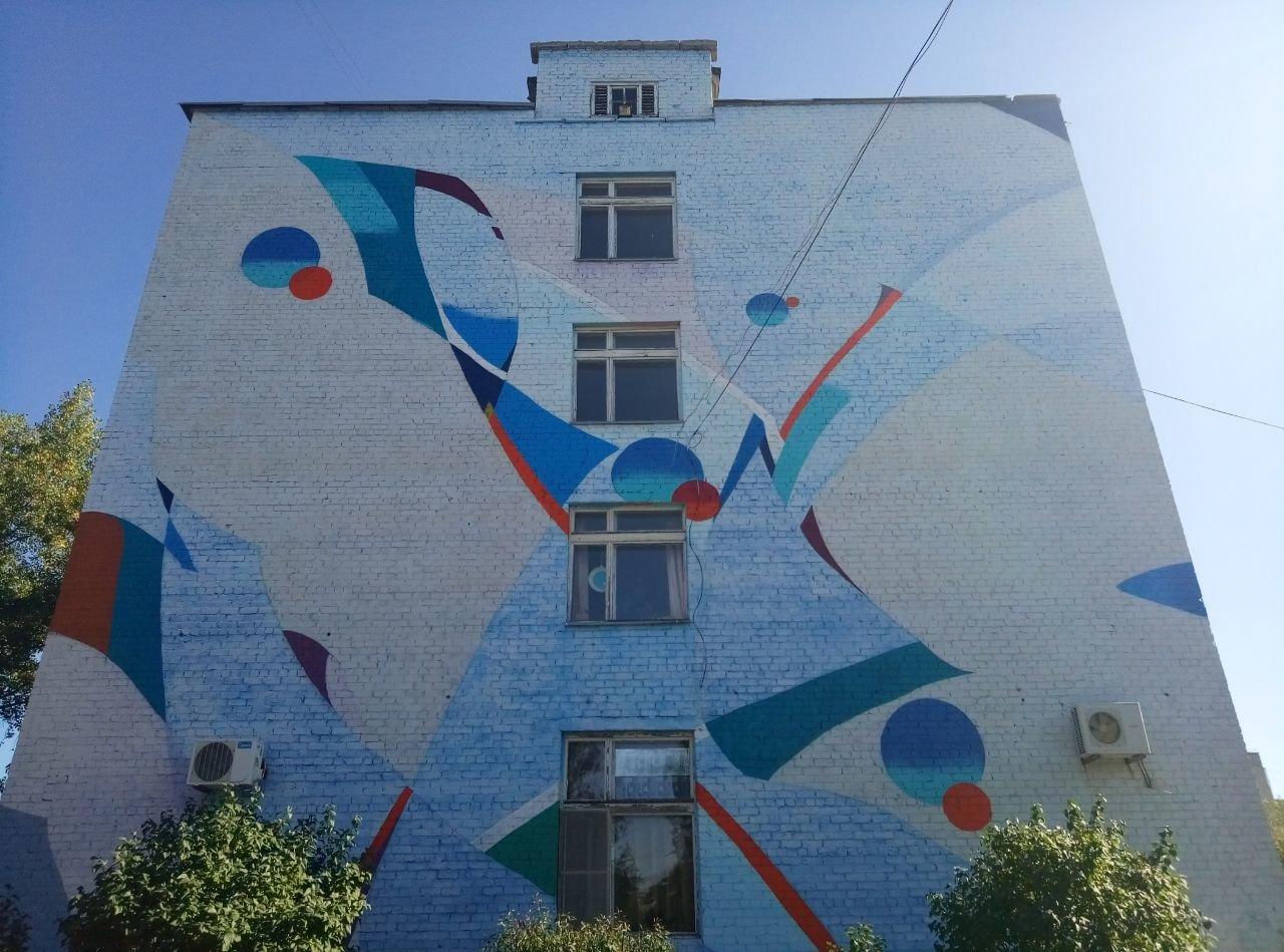 Краски Северодонецка, фото-2
