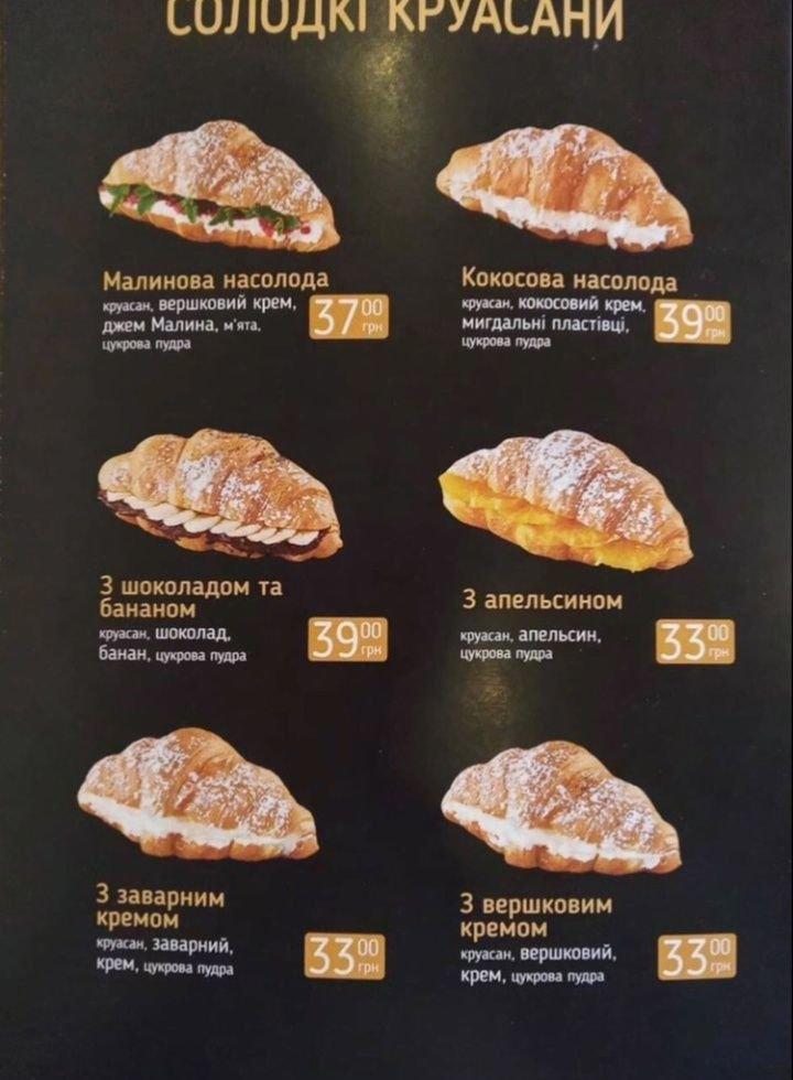 Кусочек Львова в Северодонецке: обзор новой пекарни  «Lviv Croissants», фото-3