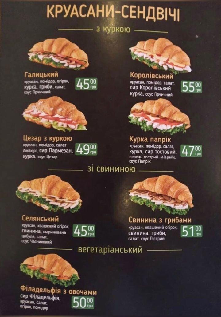 Кусочек Львова в Северодонецке: обзор новой пекарни  «Lviv Croissants», фото-4