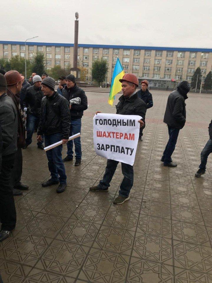 Горняки девяти шахт вышли на митинг в Северодонецке, фото-2