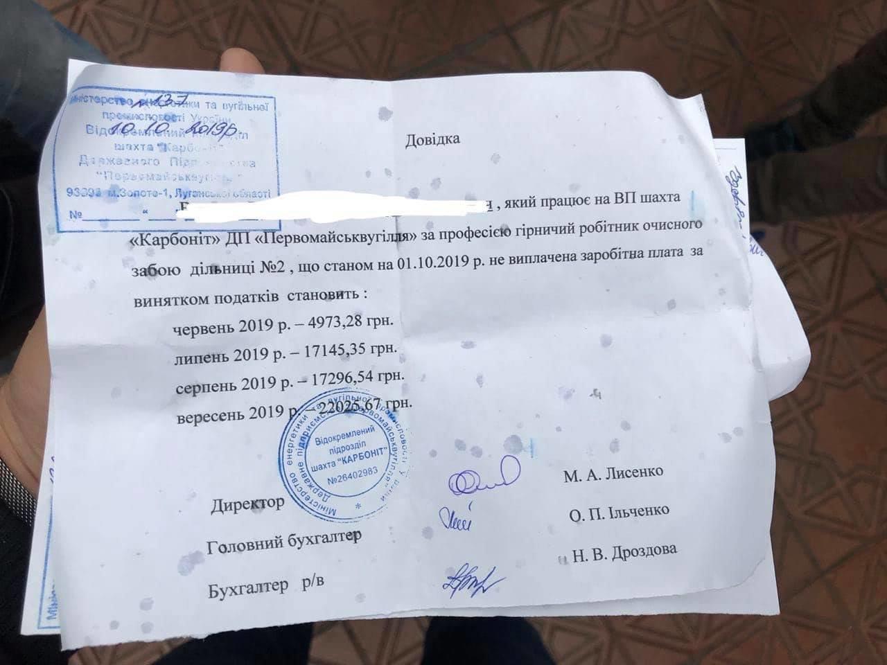 Горняки девяти шахт вышли на митинг в Северодонецке, фото-3