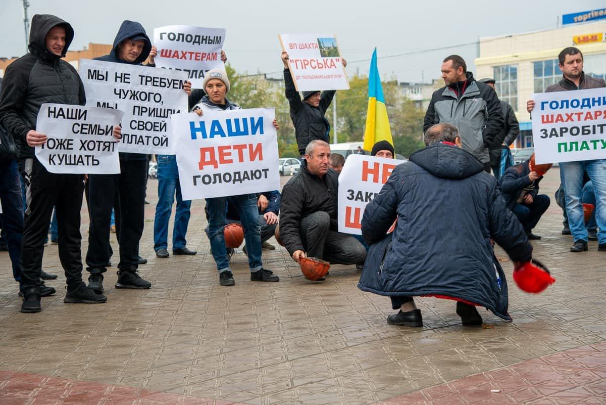 Горняки девяти шахт вышли на митинг в Северодонецке, фото-1
