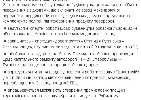 Виталий Комарницкий прокомментировал увольнение и назвал главные достижения, фото-2