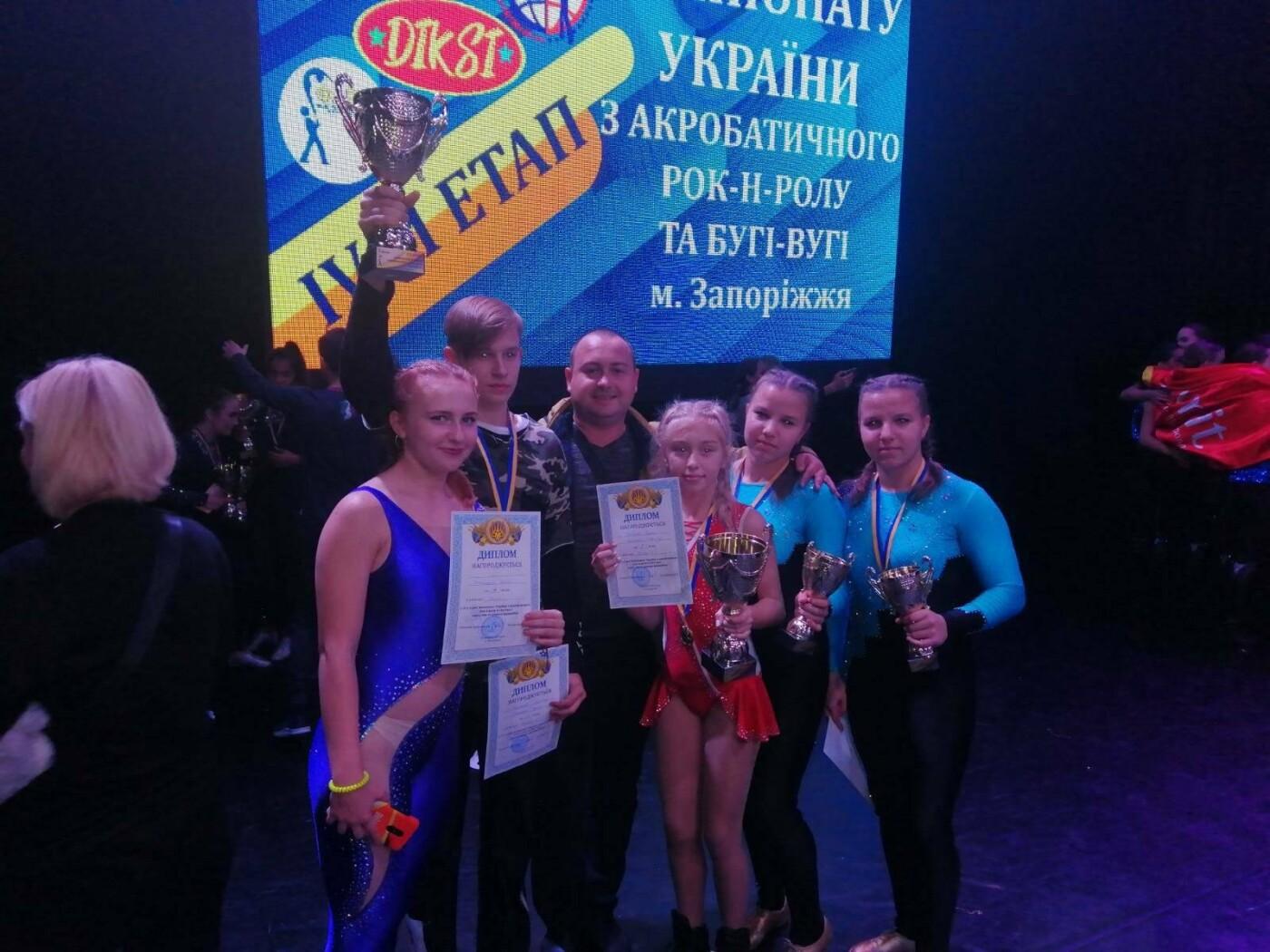 Спортсмены Луганщины успешно выступили на чемпионате по акробатическому рок-н-роллу, фото-1