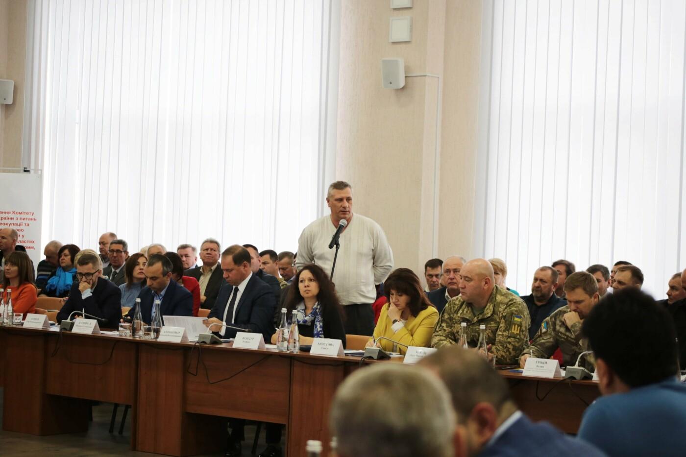 На заседании Комитета ВР рассмотрели болезненные вопросы Луганщины, фото-2