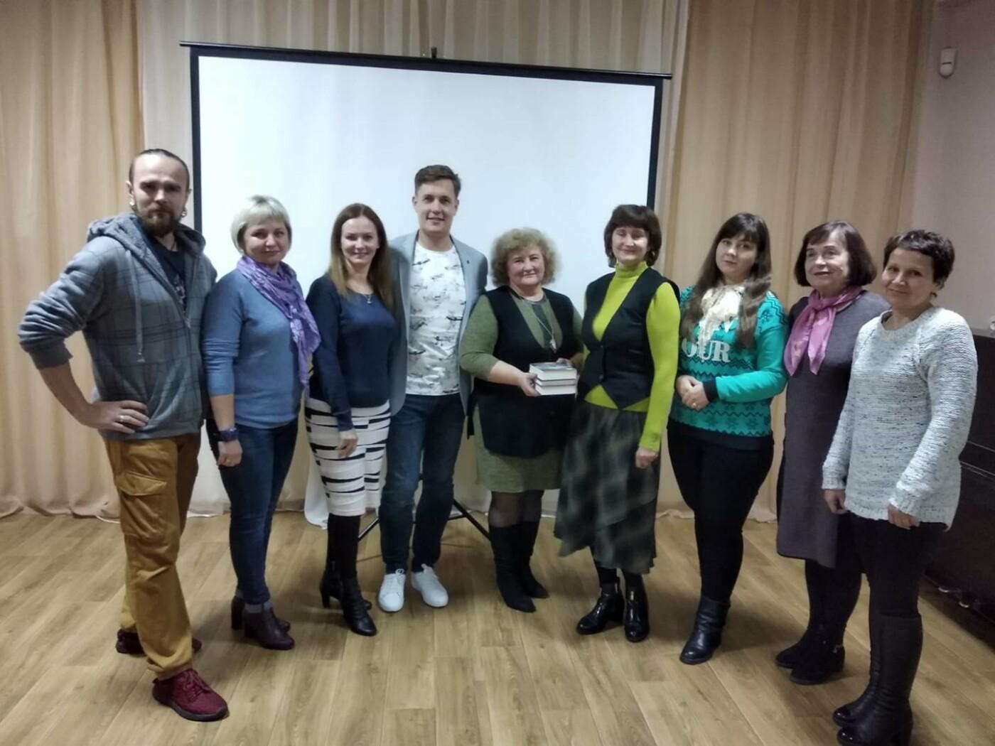 Макс Кидрук презентовал новую книгу в Северодонецке, фото-2, Северодонецкая городская публичная библиотека