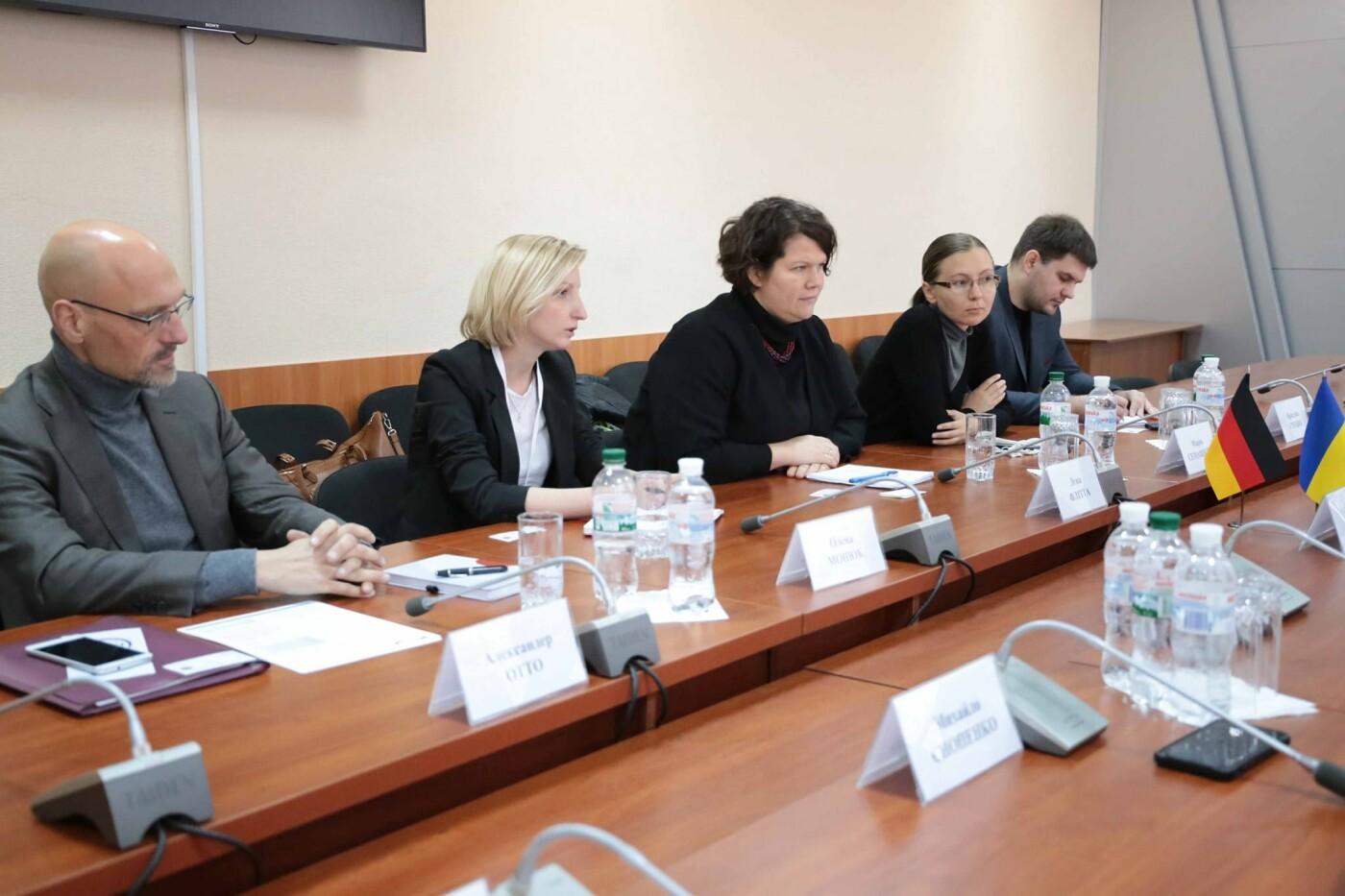 Глава Луганщины встретился с представителями Немецкого общества международного сотрудничества , фото-1