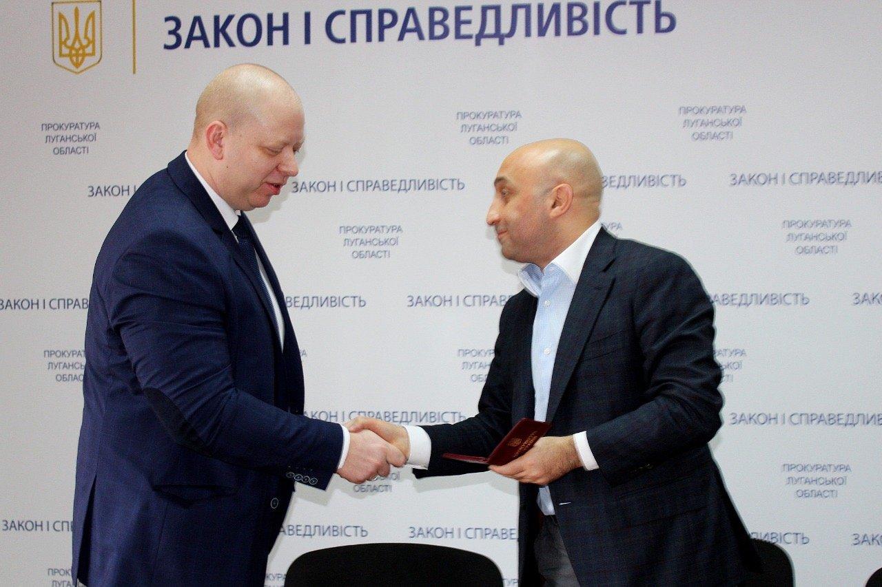 Назначен новый прокурор Луганщины, фото-1