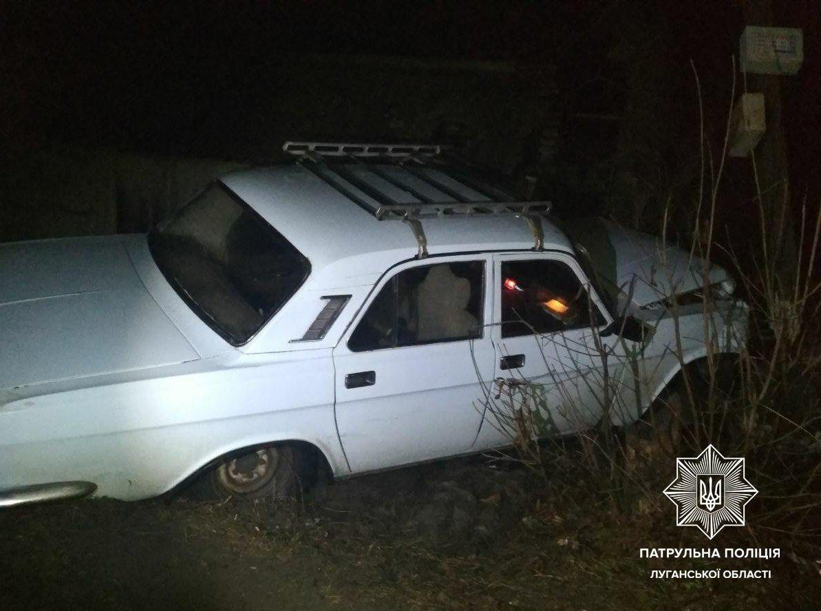 За сутки на Луганщине два ДТП, фото-3