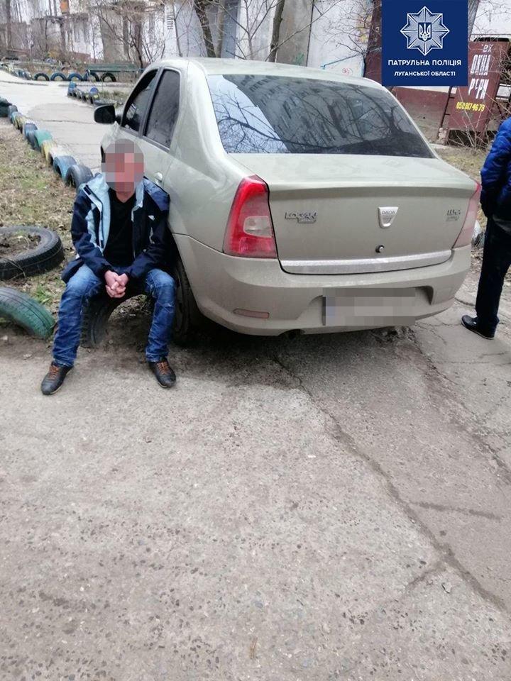 В Северодонецке случилось ДТП, фото-1