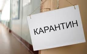 В Киеве объявлен карантин (видео), фото-1